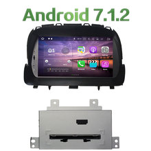 2GB RAM Android 7.1.2 Quad Core 8 inch Bluetooth car DVD multimedia GPS Navigation radio for Buick Encore/Opel Mocca 2012-2015