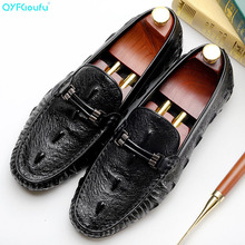 QYFCIOUFU Crocodile Pattern Men Dress Shoes Genuine Leather Italian Formal Oxford Casual Fashion Business Office