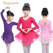 Детская Одежда для танцев; весенняя одежда для тренировок; летняя детская танцевальная юбка с длинными рукавами для женщин; балетная юбка