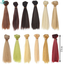 15cm*100CM doll Wigs/hair refires bjd hair black gold brown green straight wig for 1/3 1/4 BJD/SD diy Modeling