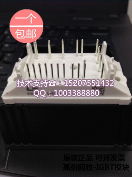 LFC8G1207 LFC10G1207 new original Korea imported IGBT module LS brand genuine mail 100% new imported original 2mbi200u4h120 power igbt module