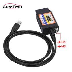 ELM327 MZ327 zmodyfikowany przełącznik USB V1.5 dla Ford ELMconfig PIC18F25K80 chip HS-CAN / MS-CAN otwarty ukryty angielski i rosyjski