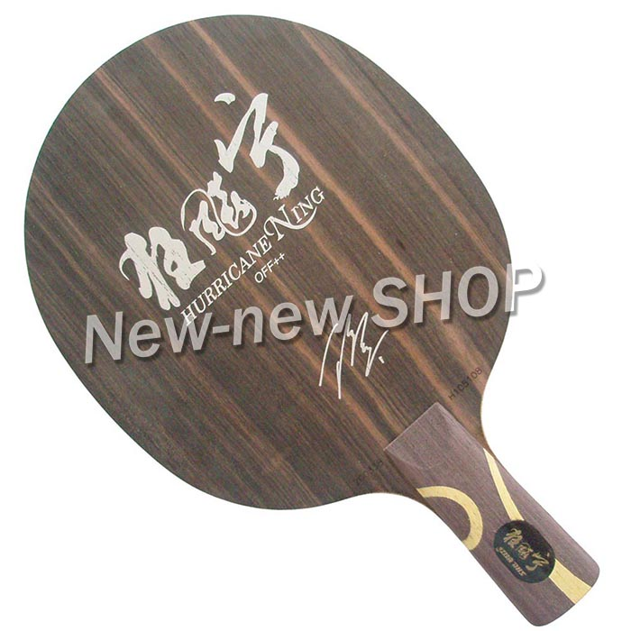 DHS Hurricane Ning Loop plus quick-attack OFF++ Table Tennis Ping Pong Blade Chinese penhold short handle dhs hurricane ning off table tennis pingpong blade chinese penhold short handle cs