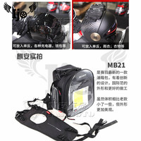maletero moto helmet bag for Vespa benelli harley softail mochila moto saddle bag sportster sacoche moto tank bag motorcycle bag