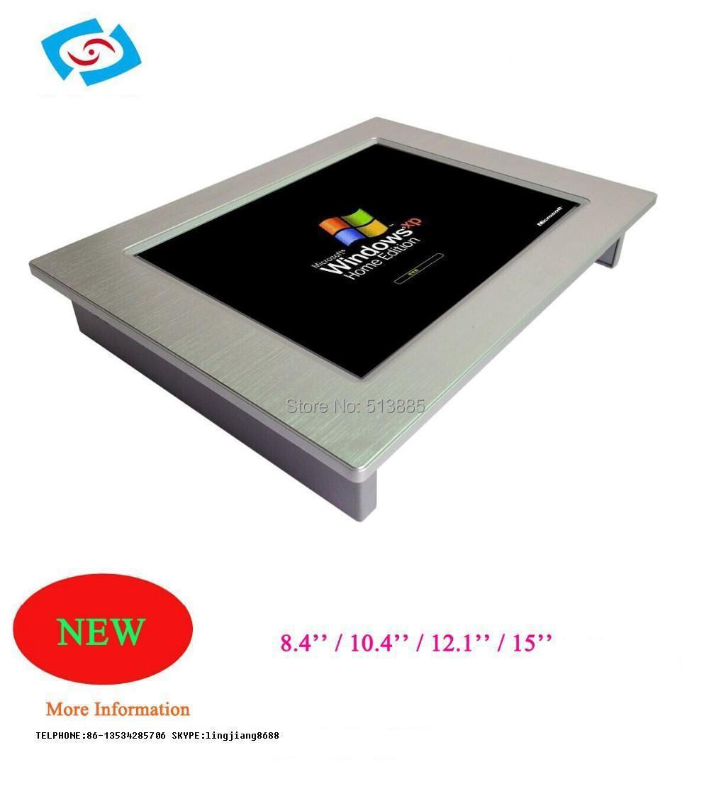 8.4 inch Hot Industrial Fanless LCD All in one PC Touch Panel PC PPC-084P hot sale vehicle industrial touch panel pc ppc 121p