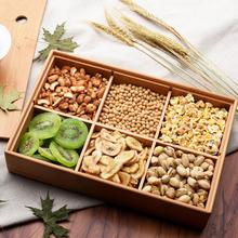 Buy Bamboo Fruit Plate Made Of Solid Wood Multi-functional Snack Candy Storage Box Removable Dried Fruit Box Home Storage directly from merchant!
