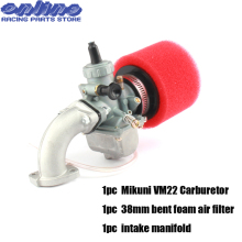 Mikuni VM22 26mm Carburetor Carb 38mm  Air Filter with Manifold Intake Pipe for 110cc 125cc 140cc YX Lifan Pit Dirt Bike