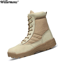 Winter Men's Military US Army Desert Sand Camouflage Tactical Combat Boots Shoes Men Boot Botas Homme Sapatos Masculino