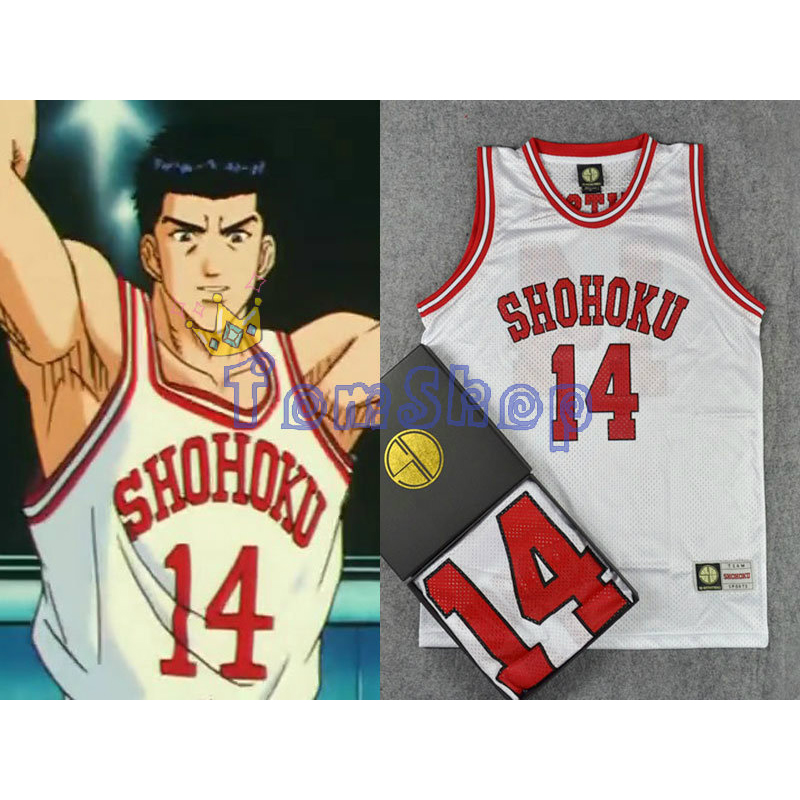 SLAM DUNK Cosplay Costume Shohoku #14 Hisashi Mitsui White Basketball Jersey Tops Shirt Vest Sportswear Uniform Free Shipping