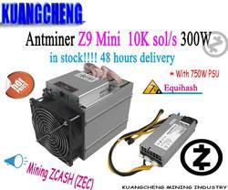 Используется старый Шахтер Bitmain Antminer Z9 мини Asic Equihash miner добыча ZEN ZEC BTG 10 k Sol/s 300 W с БП экономические ZCASH шахтер