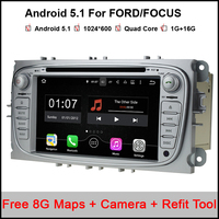 Android 5.1.1 Quad core Two Din 7 Inch Car DVD Player For FORD/FOCUS 2 /MONDEO/S MAX/CONNECT 2008 2011 With Wifi Radio GPS BT