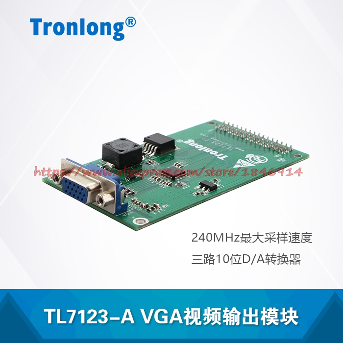 TL7123-A VGA Video Output Module Supporting Artix-7 Kintex-7 FPGA Acquisition Card