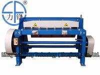 Lifeng Electric Shearing Machine Metal Sheet Power Cutter Sheet Cutting Machine For Sale