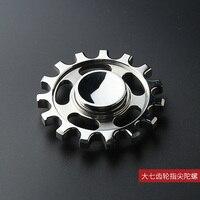 Metallic Gears Fidget Spinner Finger Steel Finger Tip Gyro Finger Gyro Finger Screw Adult Unzip Toy