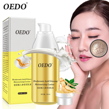 Brand 80ML Skin Care Beauty Hyaluronic Acid Ginseng Moisturizing Lotion Anti-aging Deep Nourshing Face Care Day Cream Makeup