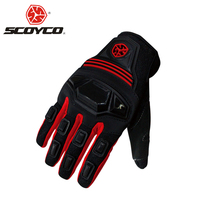 SCOYCO Motorcycle Gloves Full Finger Moto Gloves Outdoor Sports Riding Guantes Breathable Mesh Motocross Off Road