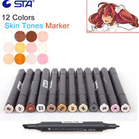 STA 12 Colors SkinTones Art Marker Dual Brush Pen Manga Comic Comic Skin Color Artist Pen