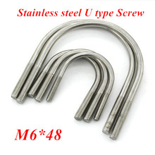 10PCS M6*48 U Bolts Stainless Steel 304 Climp Coupling Nuts U Type Pipe Clamp Stirrup Bolts