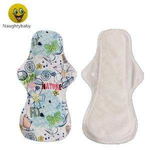 Image 1 - Cheapest Bamboo Mamas Cloth Pad Bamboo Sanitary pads For Women Girls Printed Menstrual Pads Liners Washable 30 pcs/lots