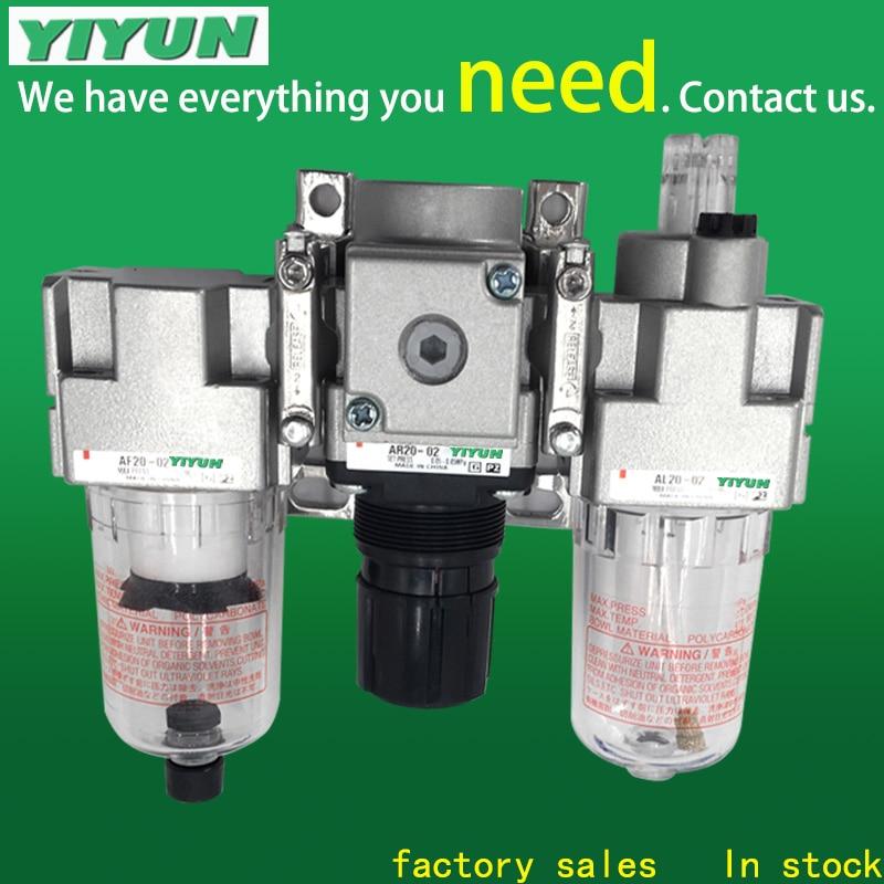 YIYUN source D'air processeur AC20-01 AC20-01D AC20-01G AC20-01DG AC20-02 AC20-02D AC20-02G AC20-02DG série AC