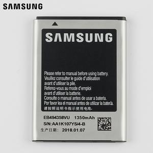 Lot 5 new battery for samsung a560 sph-a560 silver $21. 50 | picclick.