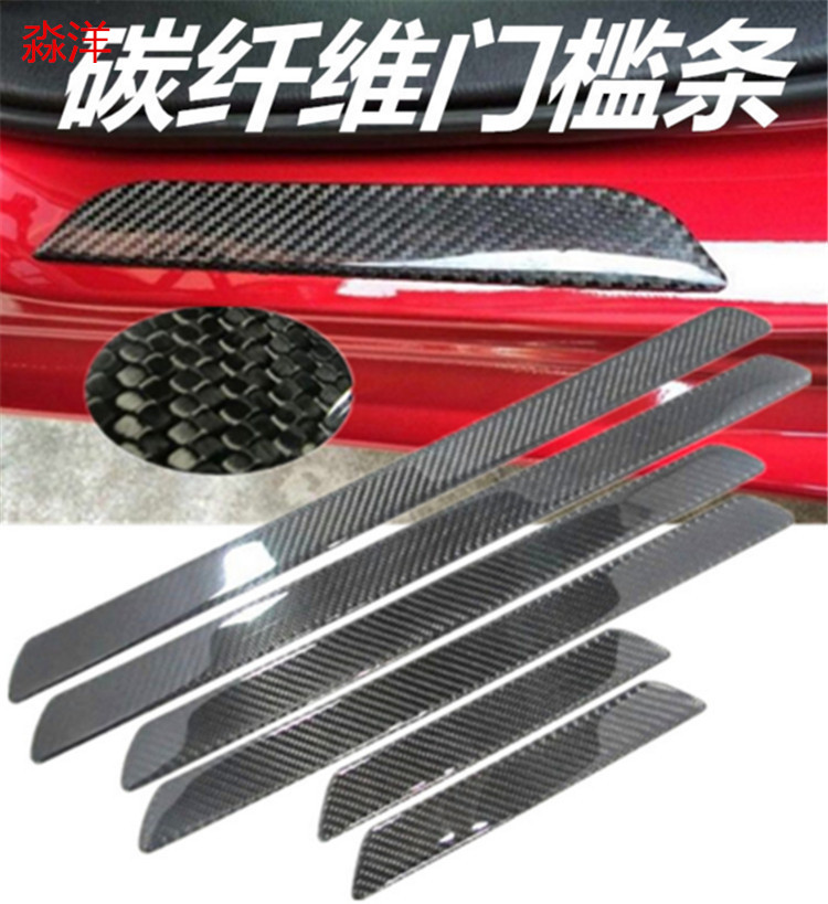 Hot Sale Carbon Fiber Material Scuff Plate Door Sill Cover fit for BMW VW TWO PCS THREE SIZE