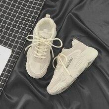 INS Vintage dad sneakers platform Fashion breathable Outdoor Women casu