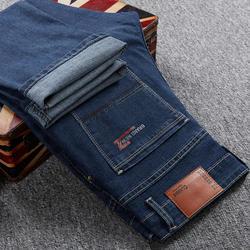 QUANBO осень весна Новое поступление бизнес Высокая талия Свободные джинсы мода плюс размеры эластичные Прямые повседневные джинсовые штаны