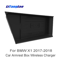 LiTangLee Car Armrest Box Wireless Charger Car Quick Charge Fast Mobile Phone Wifi Charger Storage For BMW X1 F48 2017 2018