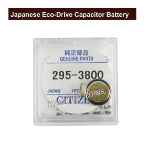 Kocandy Japanese CT 295.38 Eco-Drive Capacitor Battery