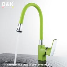 D&K Высококачественный однорычажный смеситель для кухни с гибким изливом материал из латуни Керамический картридж 38.5мм кран для кухни Вращение на 360 градусов Оранжевый+ хромированная DA1432912