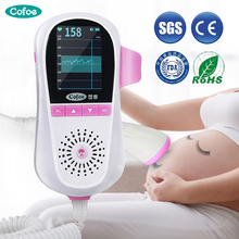Portable Cofoe Fetal Doppler Heartbeat Detector Baby Care Household for Pregnant Fetal Pulse Meter LCD No Radiation Stethoscope