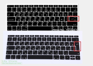 Arabic Keyboard Cover skin Protector for MacBook Pro 13 Inch 2017 & 2016 Release A1708 No Touch Bar & New MacBook 12 Inch A1534