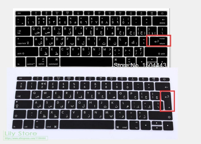 huge selection of 50efc 88aa1 US $3.69 |Arabic Keyboard Cover skin Protector for MacBook Pro 13 Inch 2017  & 2016 Release A1708 No Touch Bar & New MacBook 12 Inch A1534-in Keyboard  ...