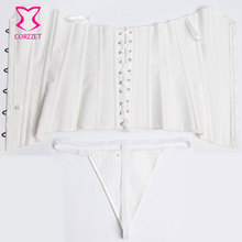 Bridal Jacquard Overbust White Wedding Lingerie / Corsets