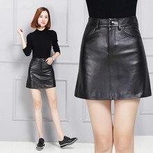 Women genuine leather skirt sheepskin A-line