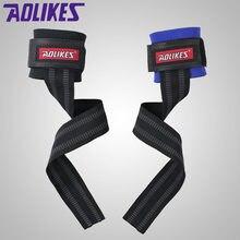 Aolikes 1 par sem deslizamento engrossar ginásio treinamento luvas de levantamento de peso barra aperto barbell cintas envolve mão com apoio de pulso