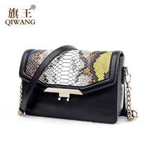 QIWANG women bag 2016 new genuine leather bag quality fashion serpentine stitching quilted fashion women shoulder messenger bag