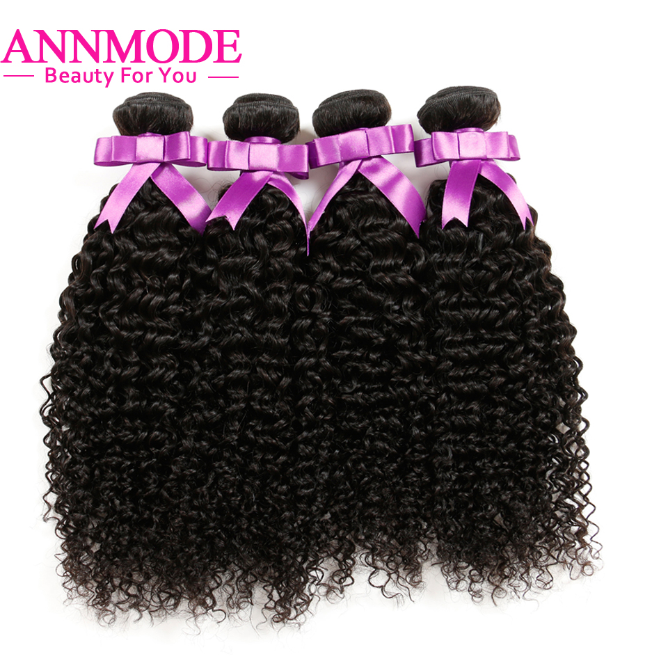 Annmode Hair Kinky Curly Malaysian Human Hair Weave Bundles Non Remy Hair Extensions Natural Color 4 pcs/lot Free Shipping
