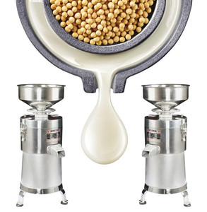 Commercial Soybean Grinding Machine Portable Blender Stainless Steel Automatic Slag Separated Soybean Milk Maker Mixer 100 Type