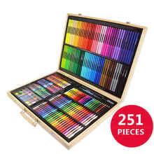 251 шт художественные инструменты набор для рисования для детей Детский цветной карандаш для рисования мелки масляная пастель для детей деревянный чехол