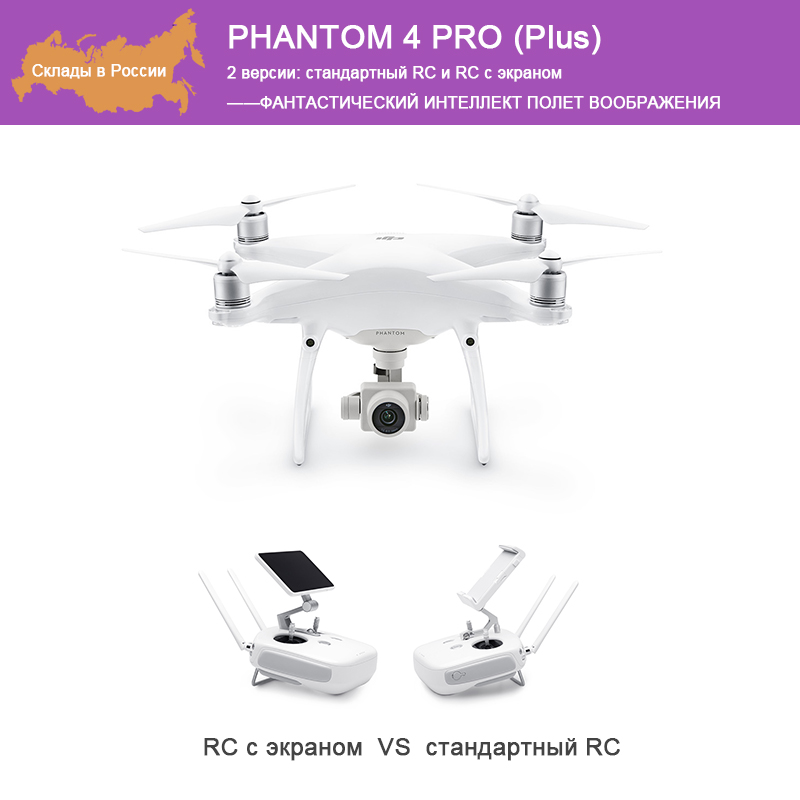 DJI Phantom 4 Pro Drone with 4K HD Camera 1 inch 20MP CMOS 5 Direction Obstacle Sensing Quadcopter GPS