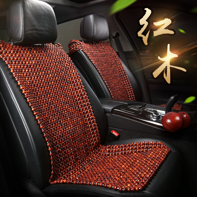 Rosewood Wooden Beads Sofa Cushion office Chair Cushion Summer Mat Solid Wood Scent and Environmental Protection