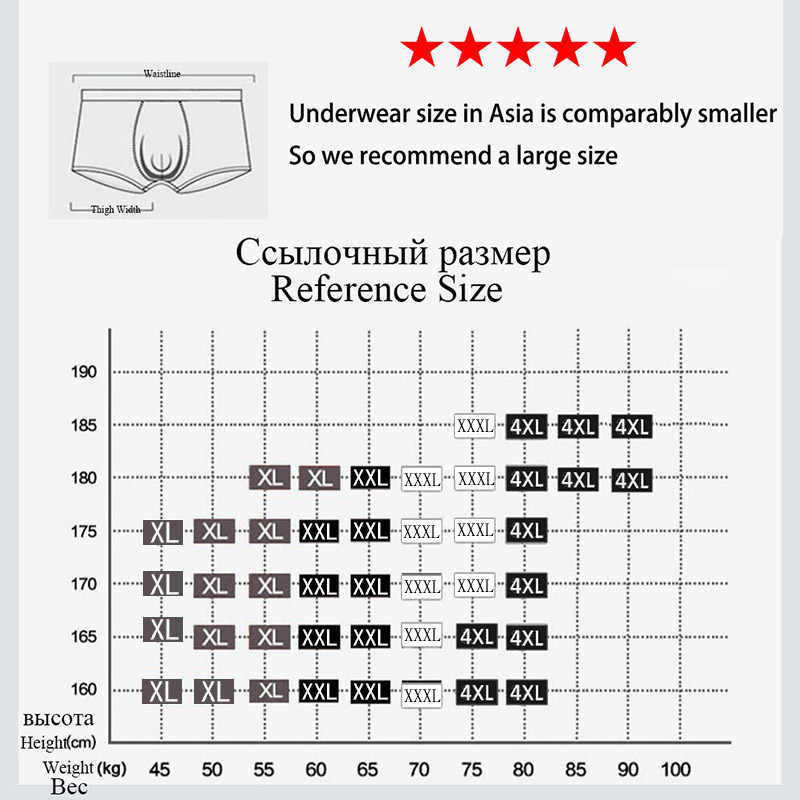 WTEMPO 8 teile/los Marke Stamm Mens Boxer Mode Sexy Männer Unterwäsche Herren Unterhose Männlichen Höschen Shorts U Konvexen Beutel für homosexuell