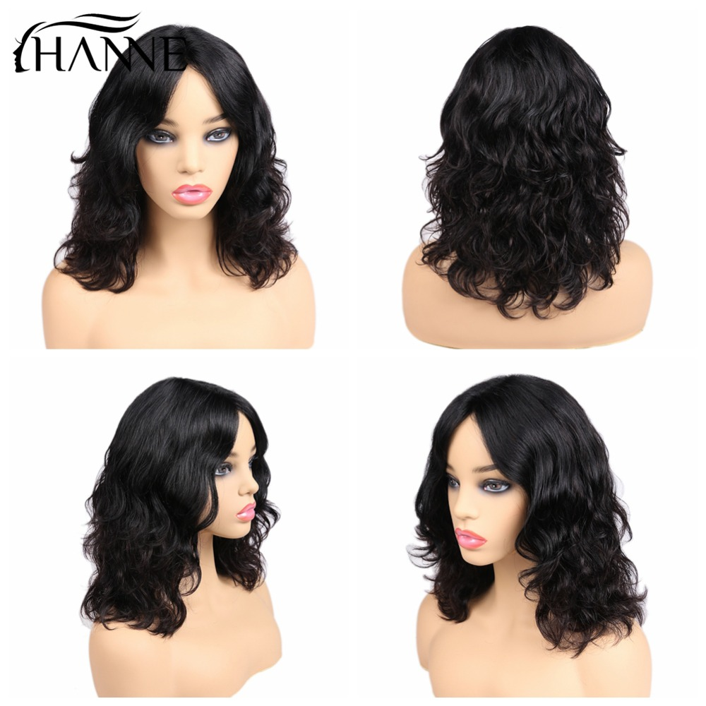 HANNE Brazilian Lace Part Middle Part Human Hair Wigs For Black Women Remy Natural Wave Short Bob Wig Pre Plucked 150 Denisty in Human Hair Lace Wigs from Hair Extensions Wigs