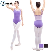Adult Camisole Double Black Ballet Leotards Costumes With Lace Women Cotton Lilac Gymnastic Traing Dance Leotard