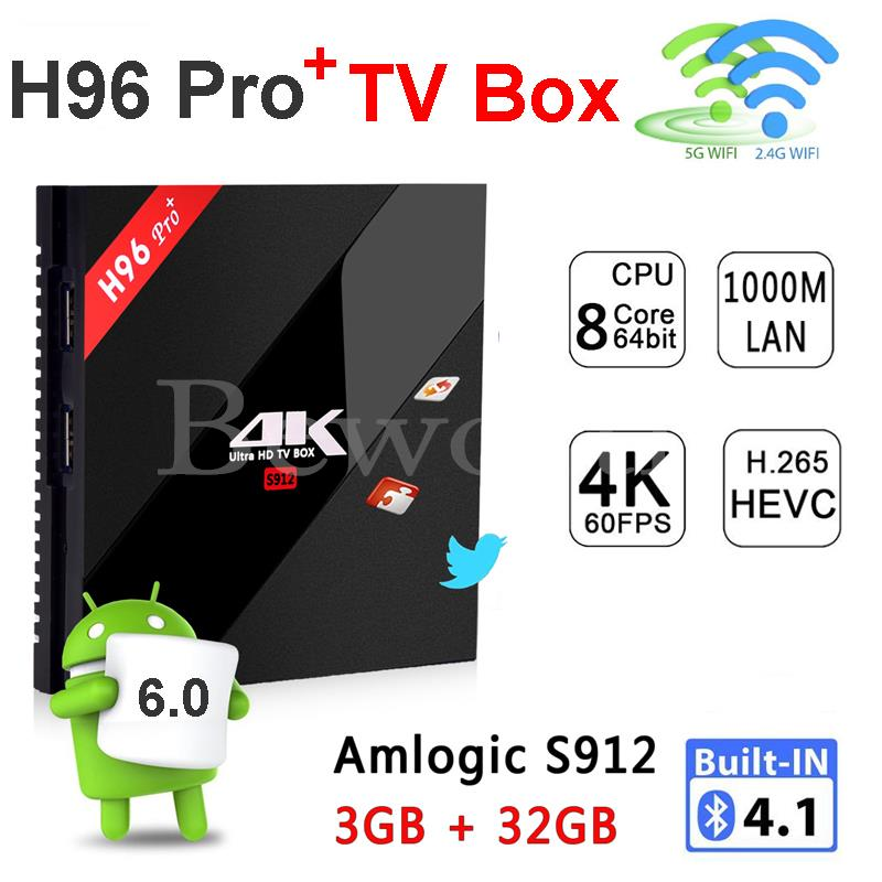 DHL H96 Pro Plus 3G 32G Android 7.1 TV Box Amlogic S912 Octa Core 3GB 4K Smart Mini PC Set Top Box Wifi Bluetooth VS a95x TVbox android tv box h96 pro plus 1pcs i8 keyboard amlogic s912 3gb 32gb quad core 4k wifi h 265 mini pc smart tv box set top box