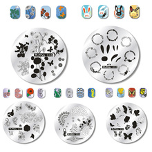 ZJOYS New Nail Stamping Plates Rabbit Pigeon Girls Art Stencil Manicure Template Nails 2018 Stamp Tools
