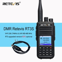 Retevis RT3S DMR Digital Walkie Talkie (GPS) Dual Band VHF UHF Ham Radio Amador Two Way Radio Transceiver RT3 Upgraded Version