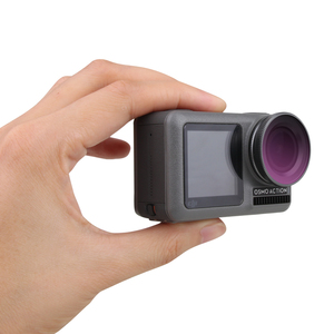 Image 2 - Filtre de poche OSMO ND4PL ND8PL ND16PL ND32PL ND64PL filtre de lentille pour caméra à cardan de poche DJI Osmo